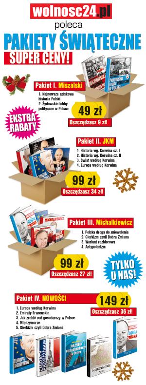 pakiety2016